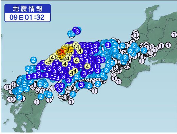 島根で震度5強
